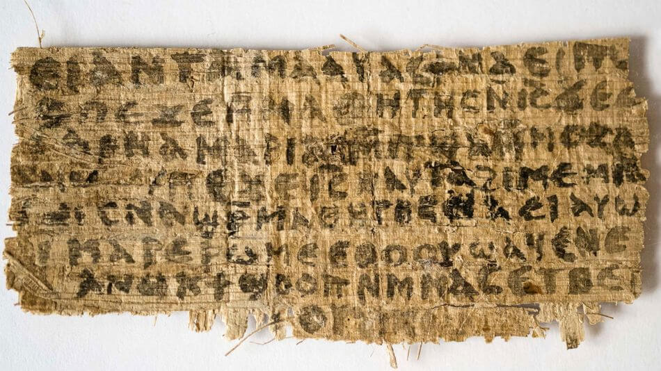 Header Image for: An ancient fragment mentions Jesus' wife!?